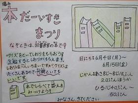 IMG_7758.JPG